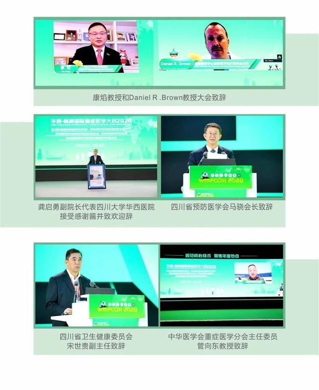 共抗新冠!重庆北部宽仁医院专家与华西、梅奥等国际重症大咖同台论道