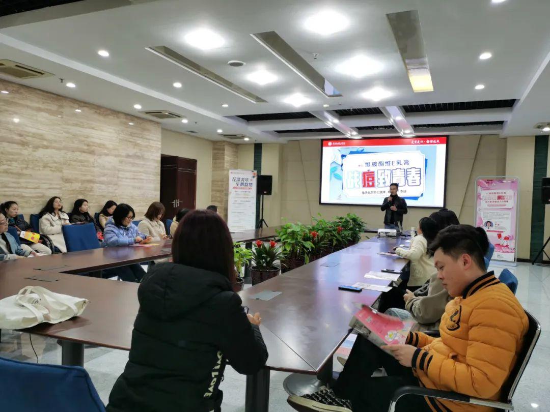 北部宽仁医院牵手重庆银保监局、招商银行、中国移动,开展妇女节系列公益活动