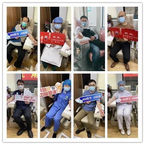 常州市第二人民医院「战疫」故事——人人都献出一点爱