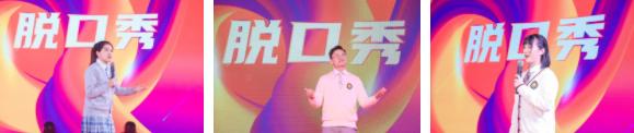 深圳市妇幼保健院第一期青年综合素质培训班顺利举办