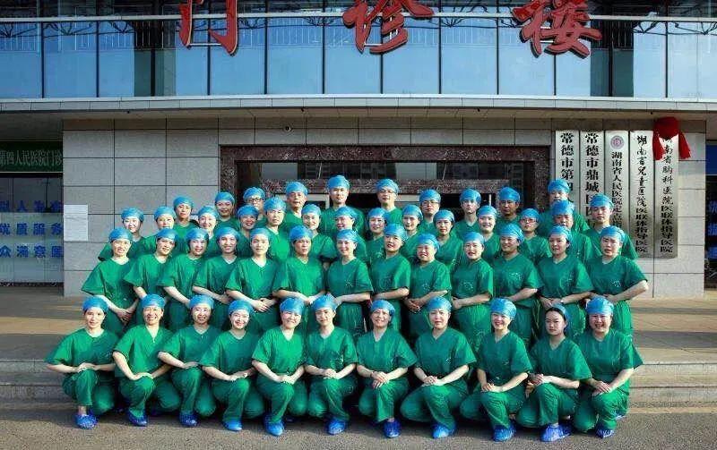 常德市第四人民医院手术室专科培训小课堂开课啦!