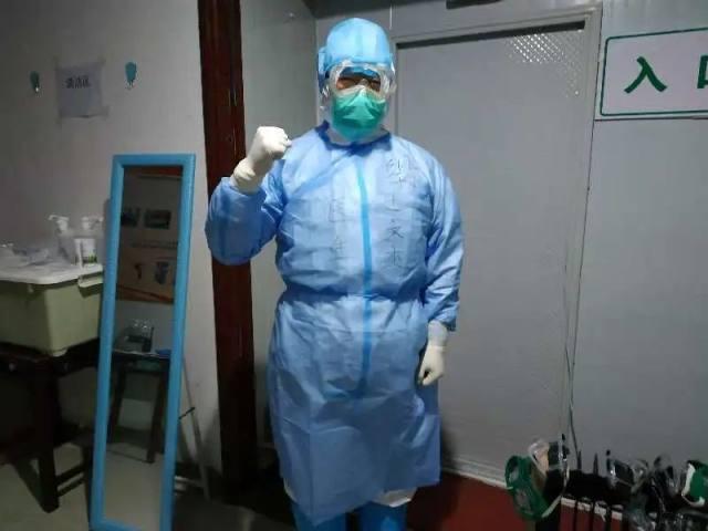 河南省人民医院支援武汉青山方舱医院休舱