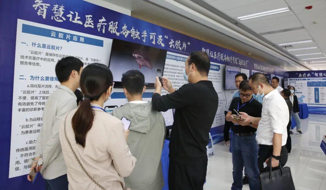 常德市第四人民医院隆重召开 5G 医疗云·上线启动仪式