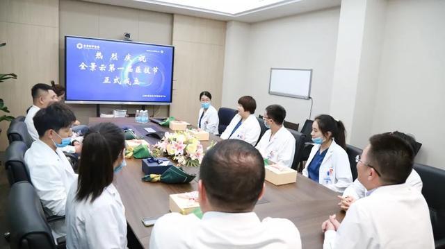 致敬平凡的「幕后」工作者 热烈庆祝全景云第一届医技节正式成立