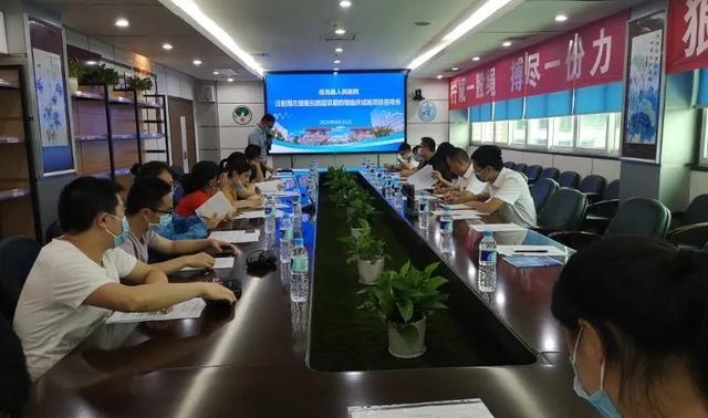 岳池县人民医院启动注射用左旋奥拉西坦 IIl 期药物临床试验项目