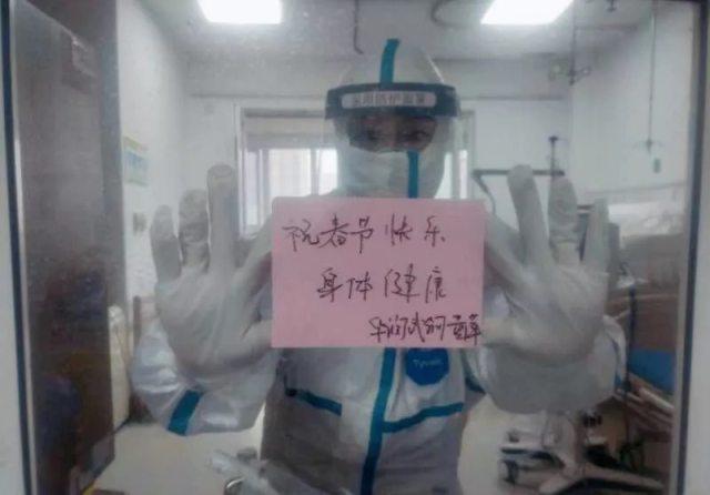 支援金银潭医院护士的十二篇疫情日记:儿子,我想你!