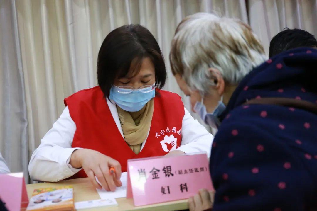 上海市长宁区妇幼保健院:妇幼服务进社区,党员义诊暖人心