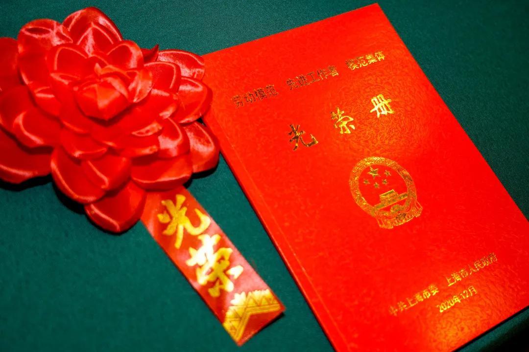 同济大学附属同济医院程黎明教授荣获上海市劳动模范表彰
