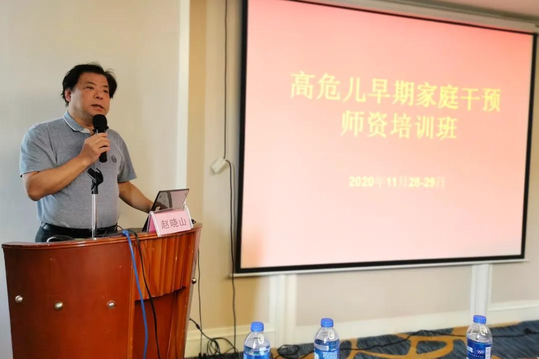 深圳市妇幼保健院举办高危儿系统管理适宜技术学习班