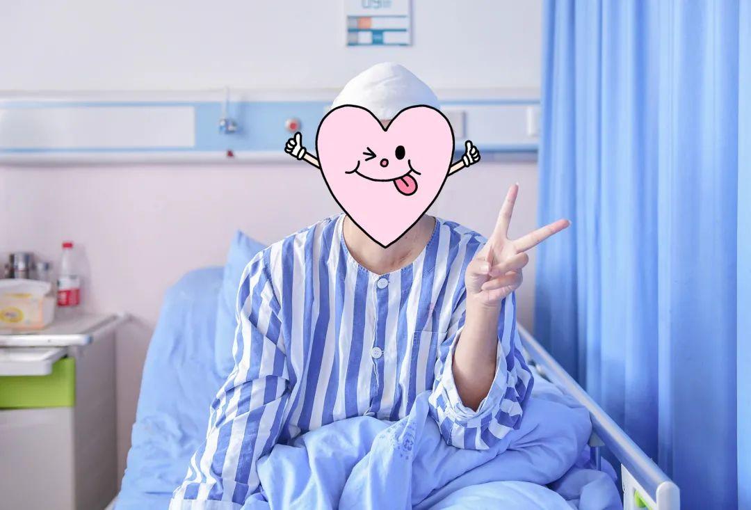 神奇的「术中唤醒」——她边聊天边手术告别脑肿瘤