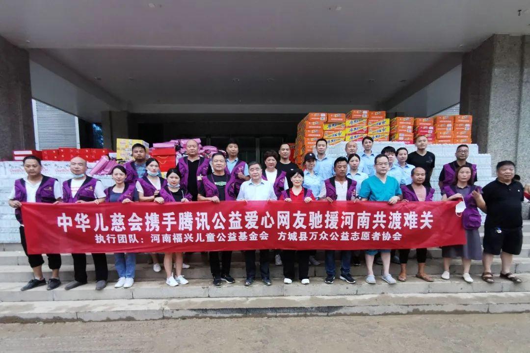 暴雨如注,爱心如潮!感谢社会各界爱心团体、企业、人士向郑州大学第五附属医院捐赠物资
