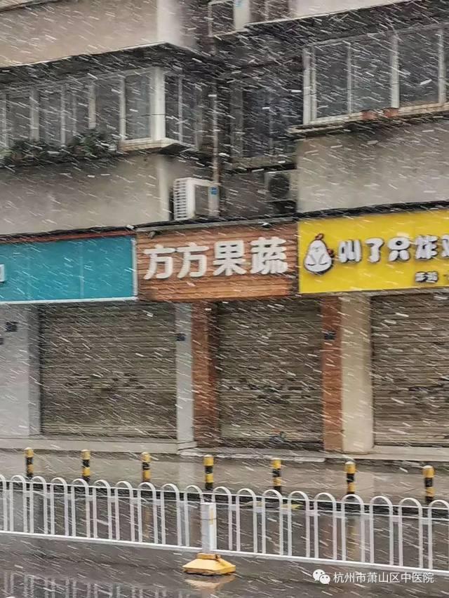 我们在光谷:在武汉前线,她们递交了入党申请书!