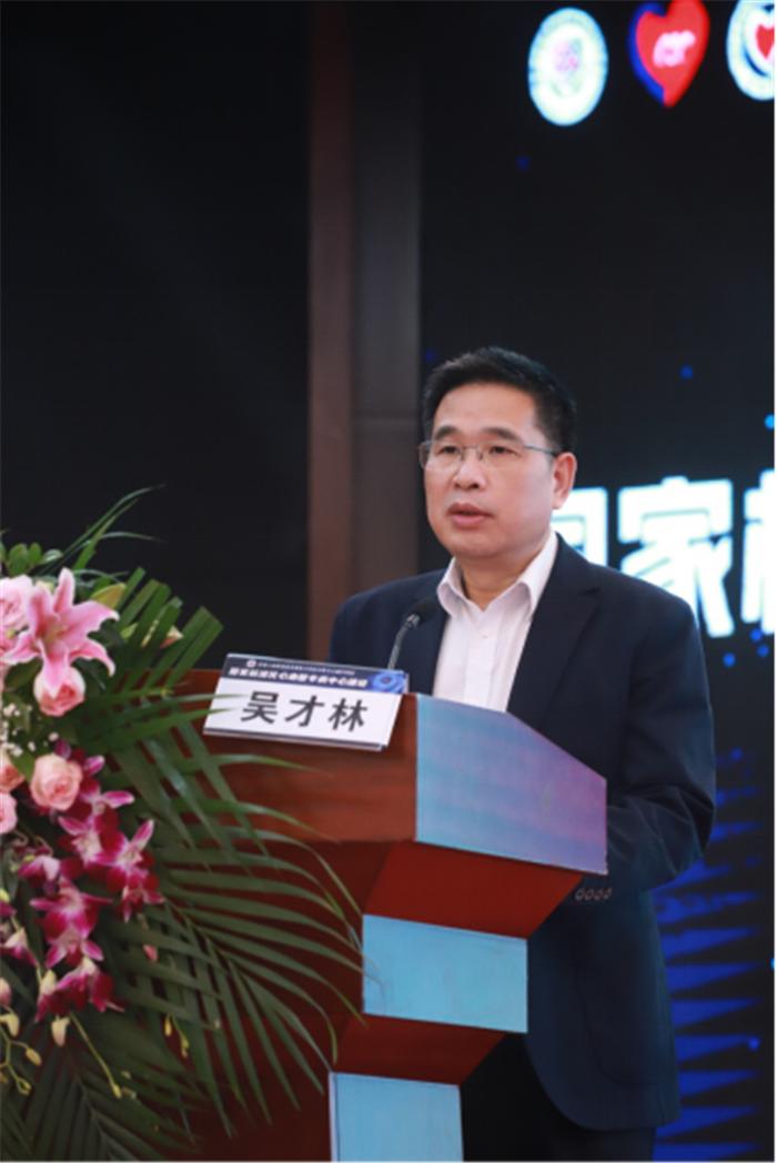 广西医科大学第一附属医院心血管内科包揽国家心血管专病三大卓越中心