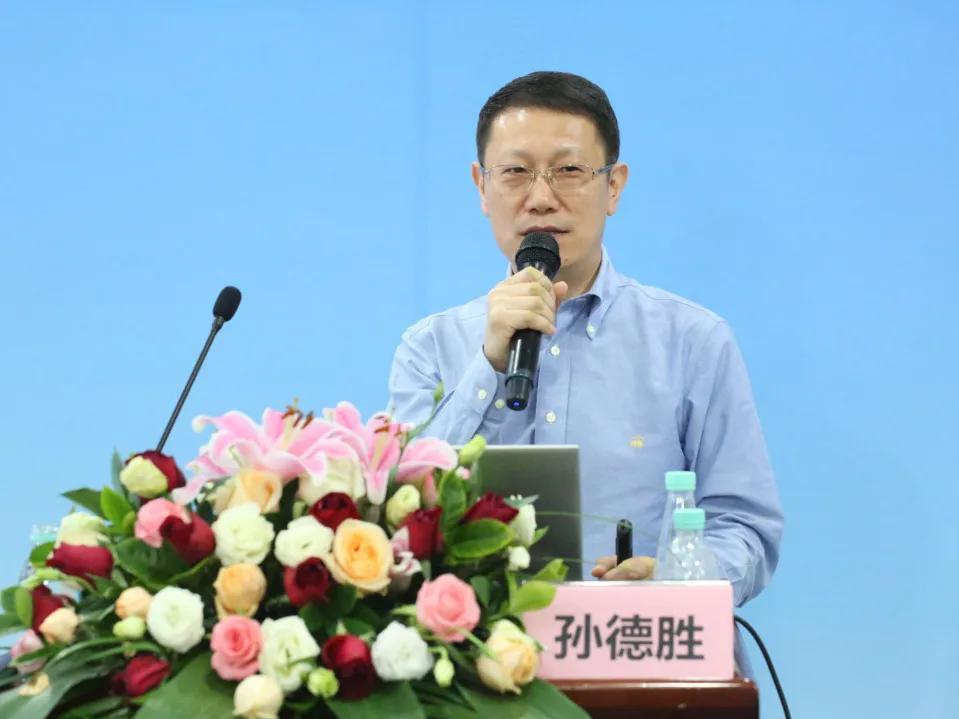 深圳市产前超声远程会诊培训班在深圳市妇幼保健院成功举办