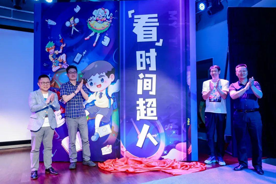 上海美视美景眼科中心近视防控亲子互动儿童剧《看!时间超人》成功首演