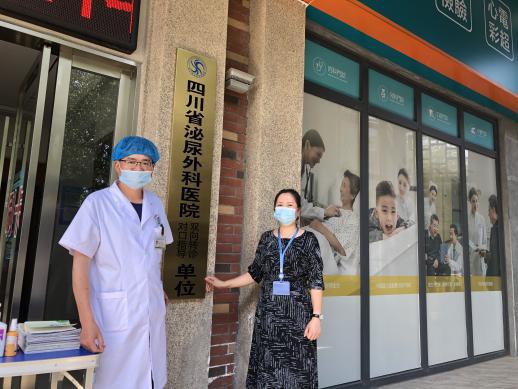 加快建设医联体医院集团:川泌医联体再添新成员