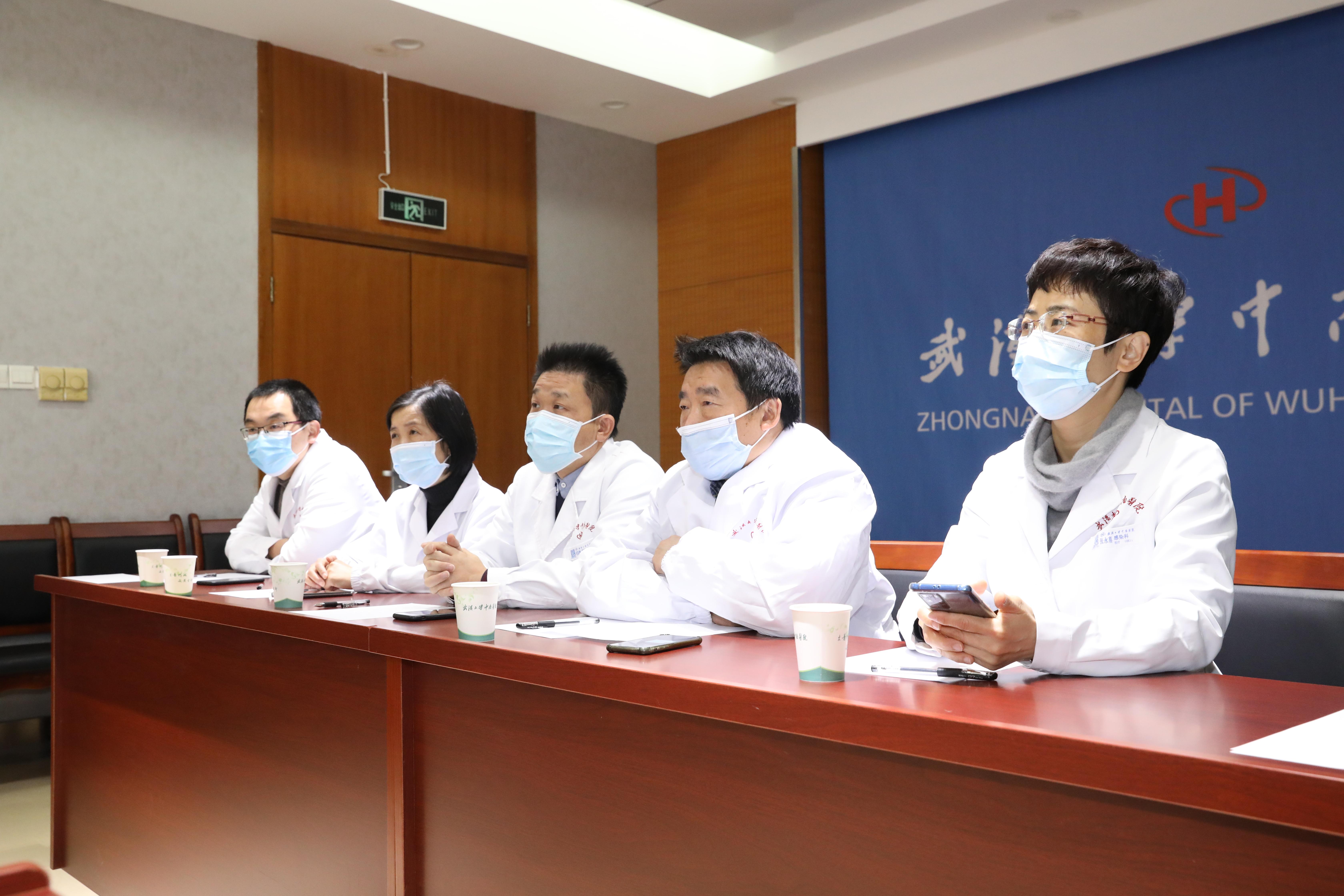 武汉大学中南医院多科室专家为荆门百岁危重症老人远程会诊