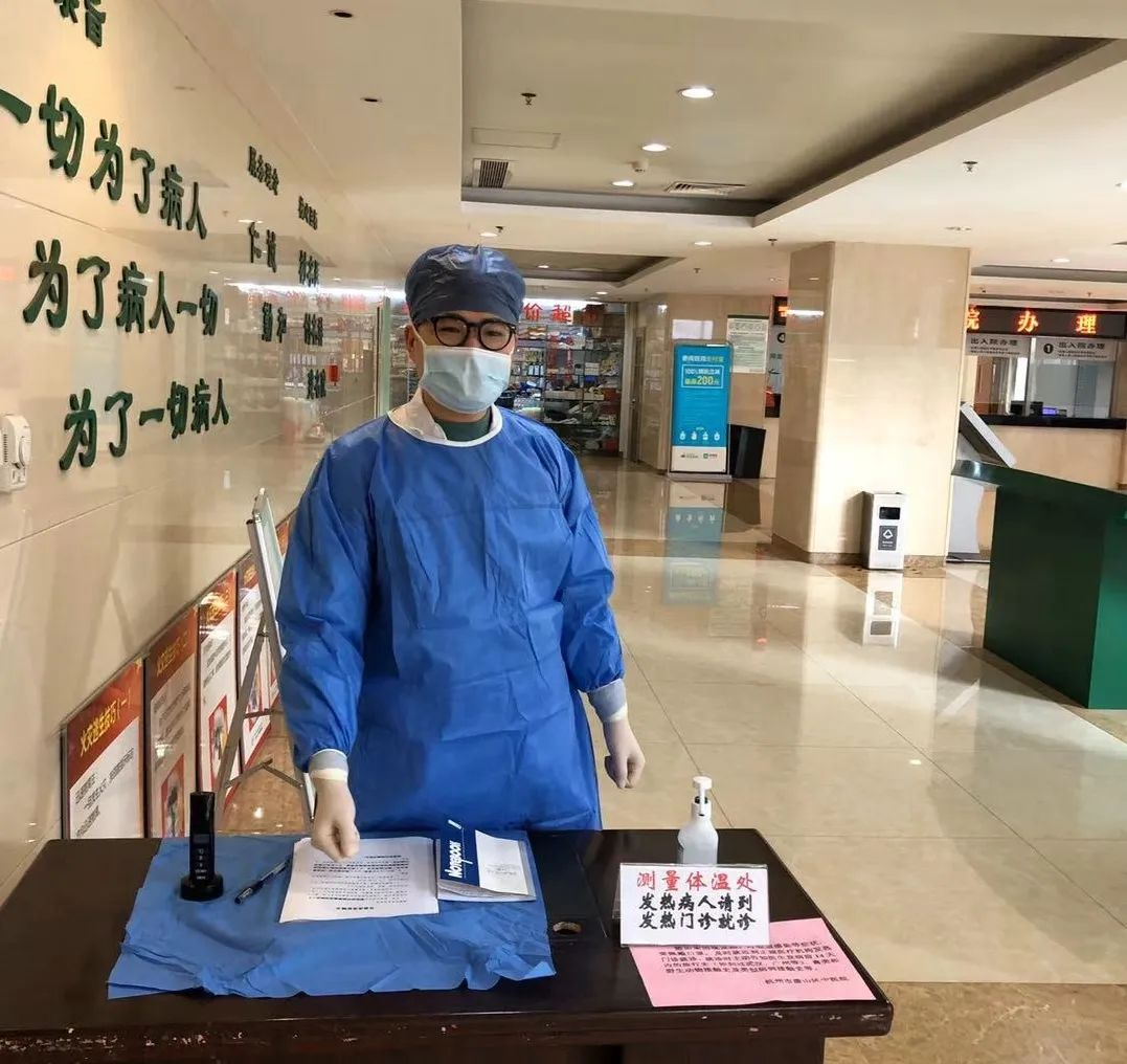 萧山区「优秀护士」伊巍:战疫线上的「男」丁格尔