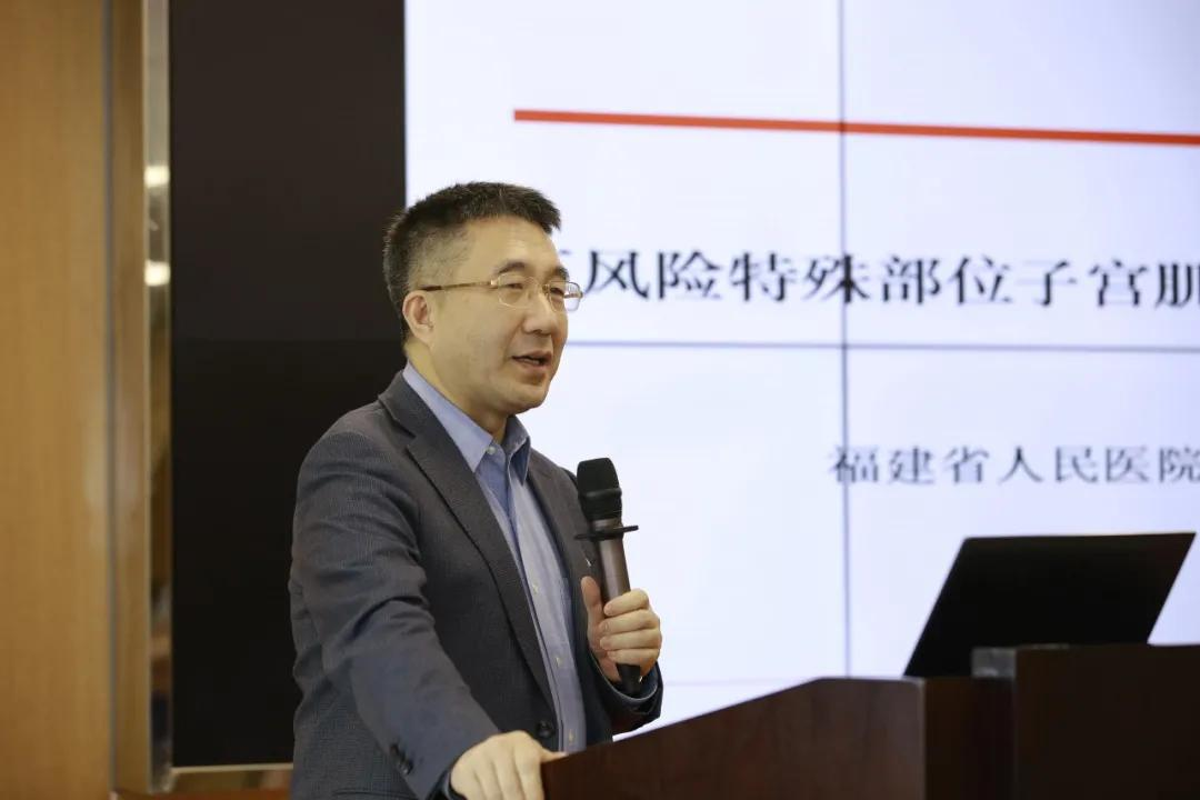 2020 年莆田市妇产科新技术新进展论坛圆满结束