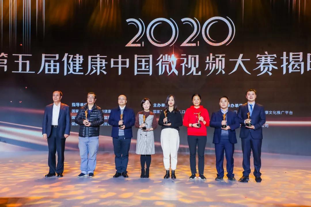 萧山区第一人民医院清廉微电影《秤》荣获健康中国微视频大赛十佳作品