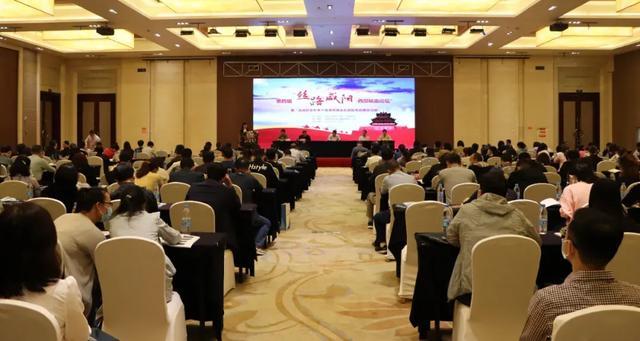 西安高新医院参加第四届「丝路咸阳—西部输血论坛」