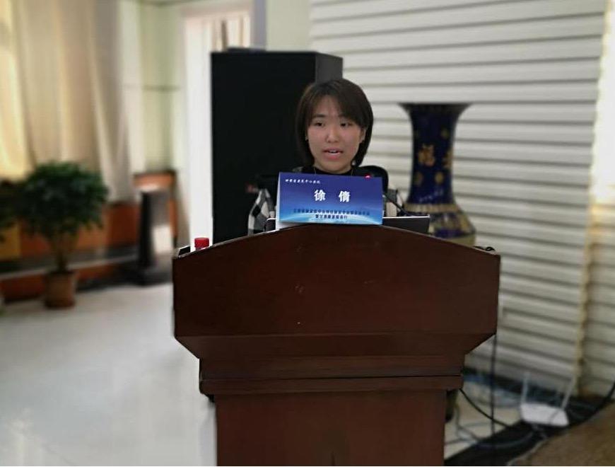 上海市第二康复医院康复治疗师在康复学术大会中崭露头角