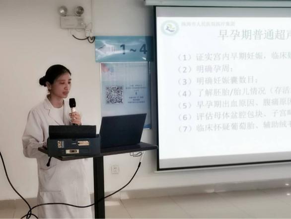 珠海市人民医院超声影像科突破区域化束缚,携手多院区搭建同质化平台