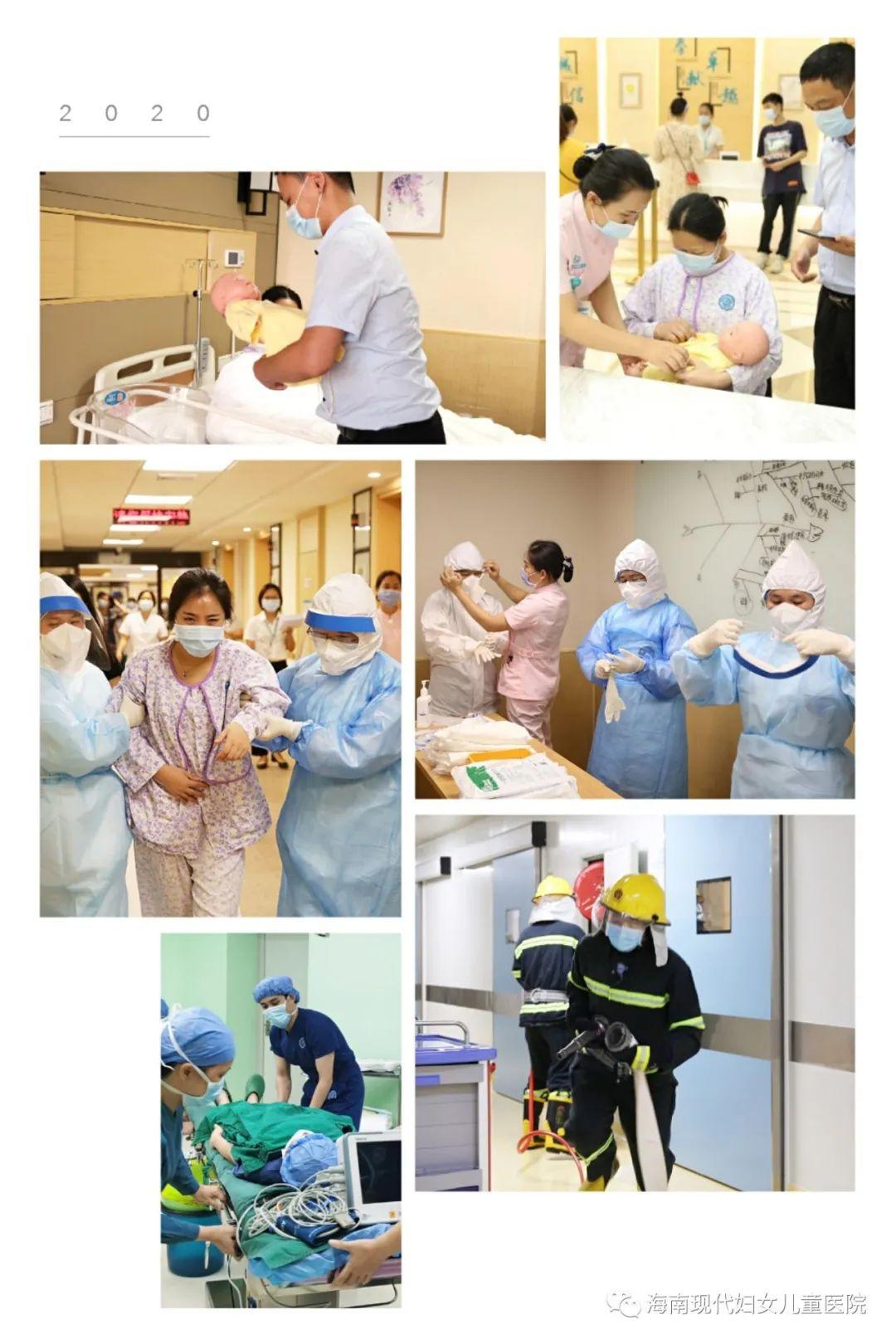 海南现代妇女儿童医院管理内核:精细化管理