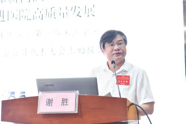 广西中医药大学第一附属医院成功召开第二届职工代表大会第一次全体会议暨第二届工会会员代表大会第一次全体会议