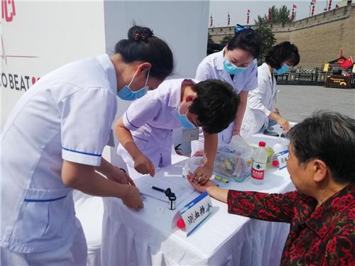 西安交大一附院举办「世界心脏日」健康科普活动