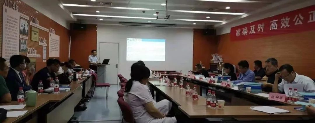 北大医疗潞安医院神经内科升级为山西省级重点建设学科