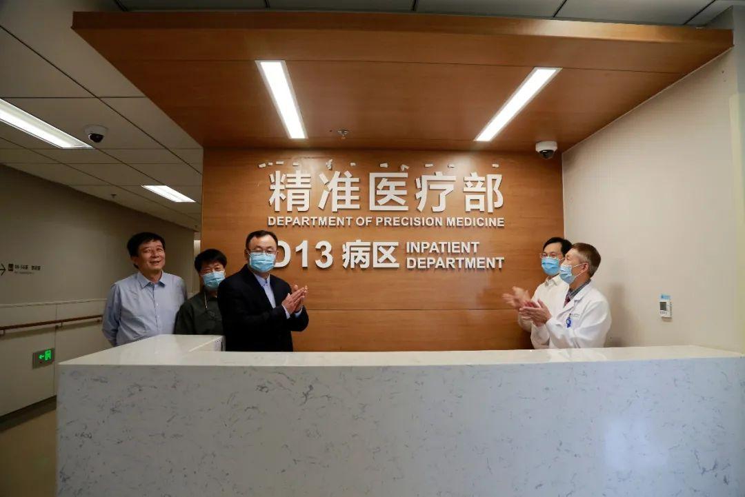 合肥京东方医院精准医疗部揭牌 肿瘤精准医疗论坛汇集中美专家