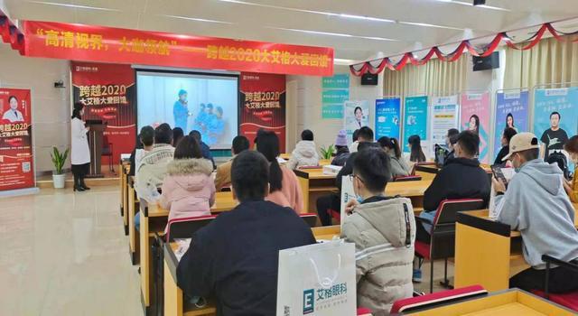 艾格眼科刘艳春 ICL、全飞秒、精雕手术全程同时直播引 97 万人围观