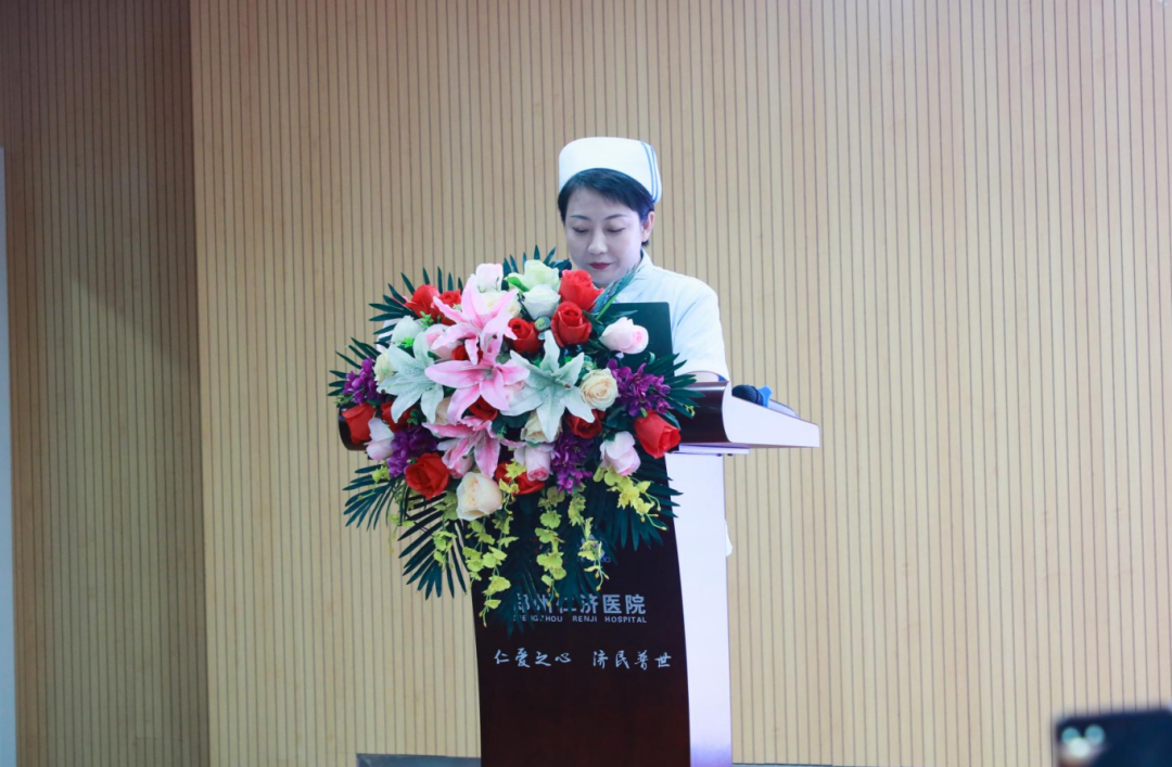 郑州仁济医院「瘢痕治疗进展」学习班圆满落幕