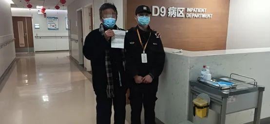 这封感谢信,请交给 9 楼病房那位年轻的保安