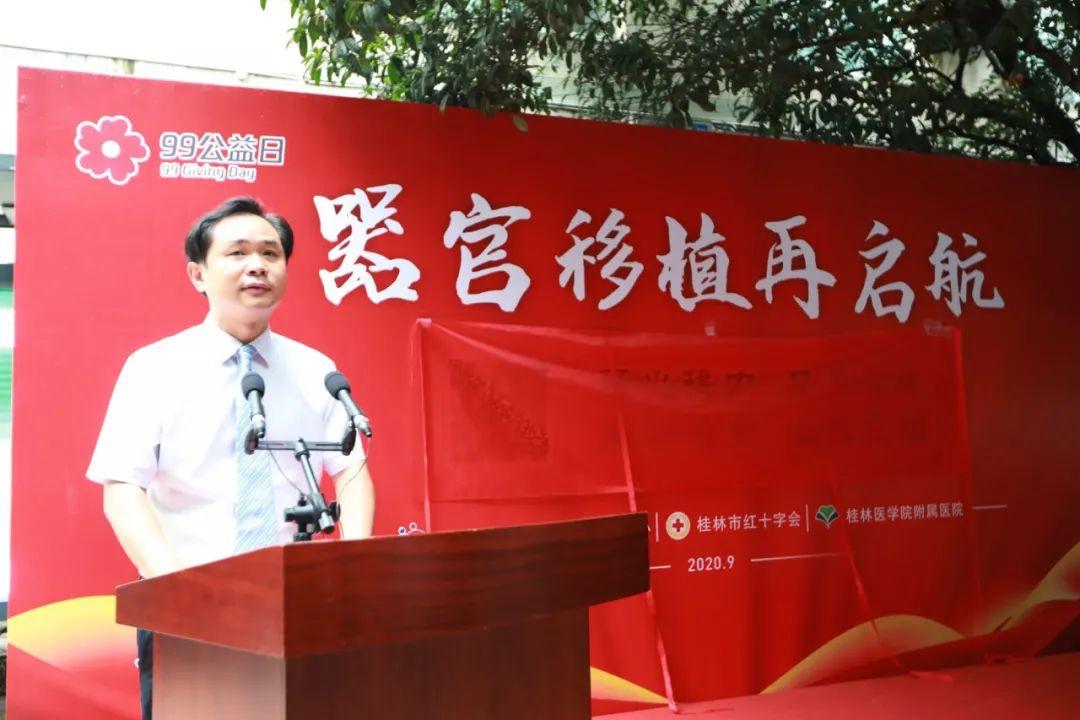桂林医学院附属医院泌尿外科二病区(肾移植科)开科啦