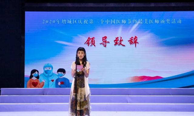 走进医师节   前海人寿广州总医院唐璐同志荣获「最美逆行者」称号