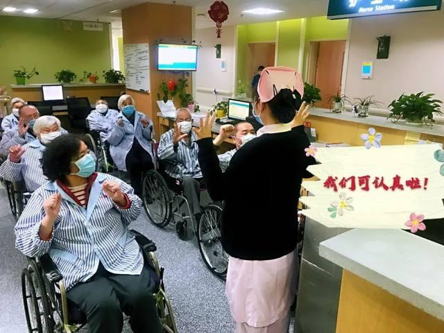 上海二康医院致力心理护理,用「心」托起老年康复事业的一片蓝天