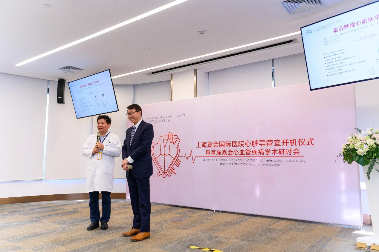 上海心血管医疗服务又添国际医院新选择
