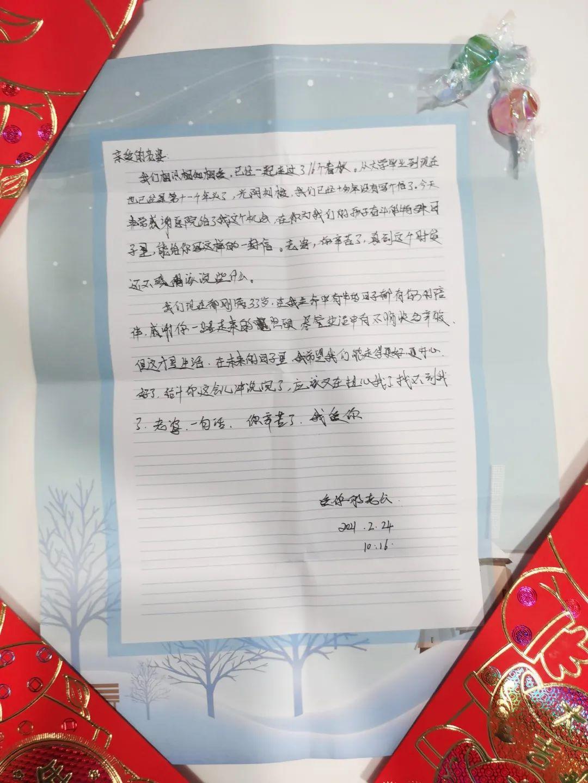 三位试管准爸爸写给妻子的信,看哭无数人……