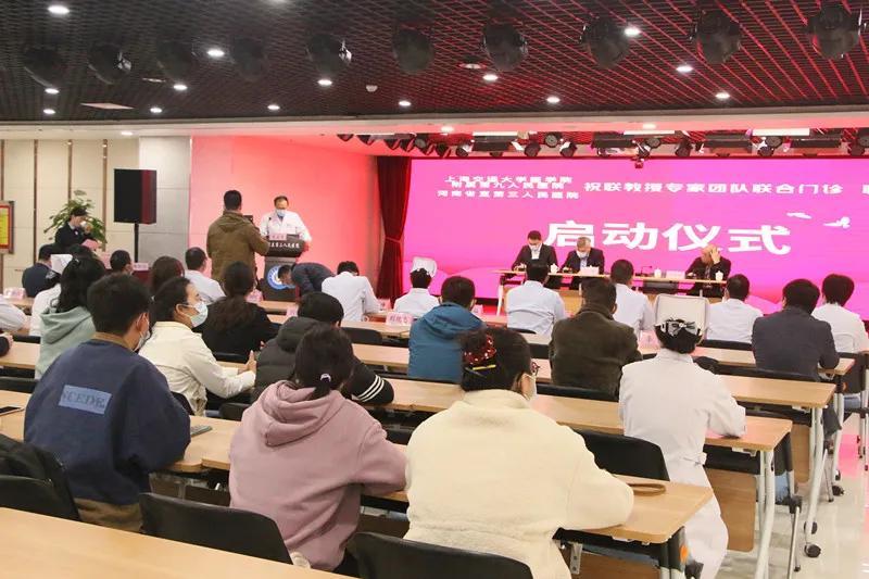 河南省直第三人民医院联合上海市第九人民医院整形外科祝联教授专家团队成立工作室