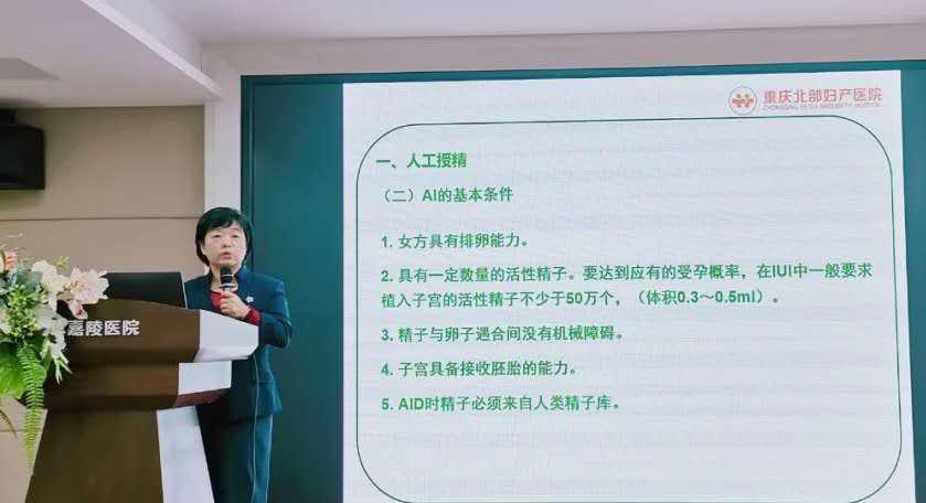 重庆北部妇产医院与重庆嘉陵医院共建医联体