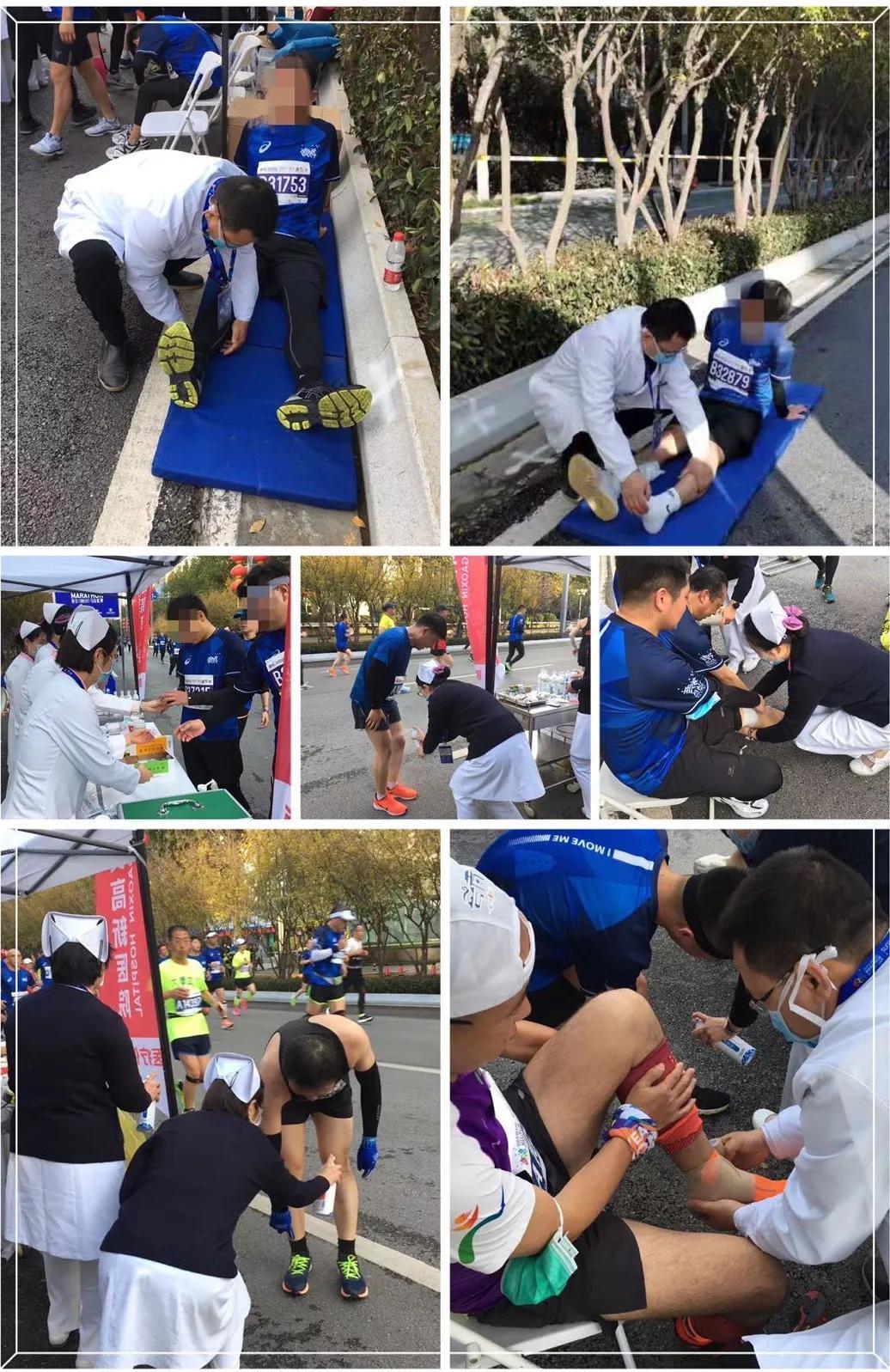 西安高新医院助力西安国际马拉松