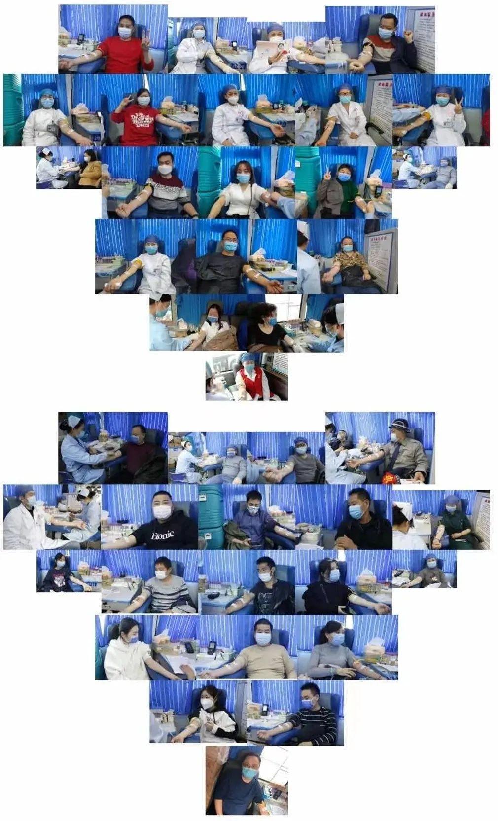 常德市第四人民医院无偿献血工作获国家级表彰