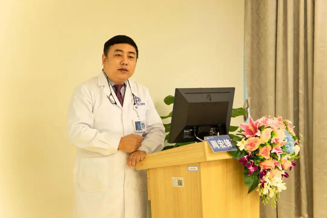 前海人寿广州总医院成为首批全国急性上消化出血急诊救治快速通道救治基地