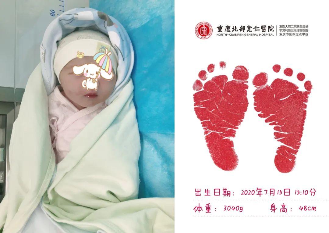 喜讯,北部宽仁喜迎第一个宝宝出生!