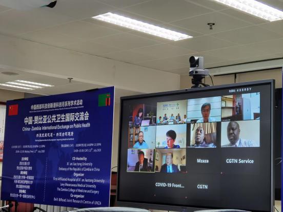 中国-赞比亚公共卫生国际交流会走进央视全球疫情会诊室