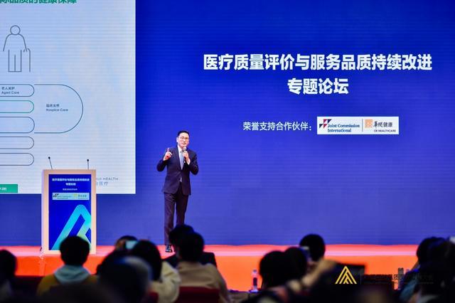 民营医院如何提升服务质量?上海嘉会国际医院分享经验