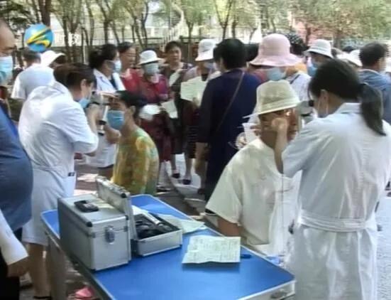 沈阳爱尔眼科医院深入辽中区开展大型义诊活动