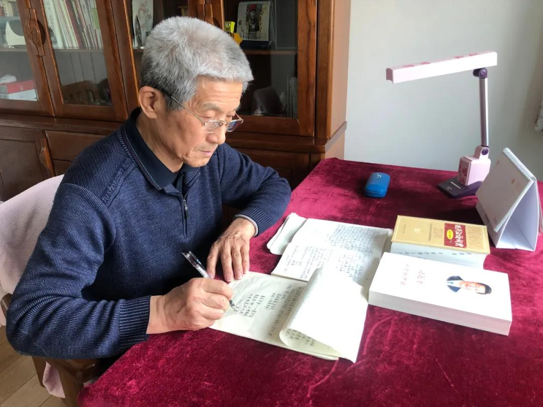 济南市第二人民医院:74岁老党员写随笔抒发爱党情怀